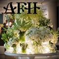 Adelaide Flower House